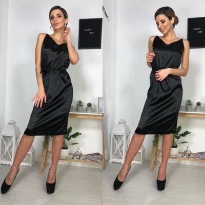Платье миди отрезное по талии на бретелях черное