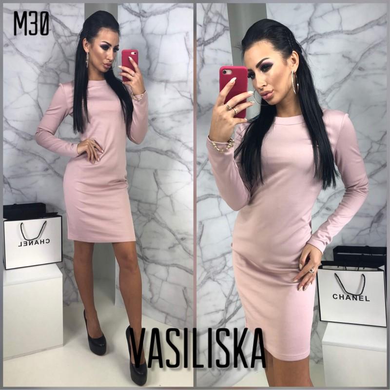 bb101950cb9 Платье короткое трикотажное по фигуре длинный рукав розовый