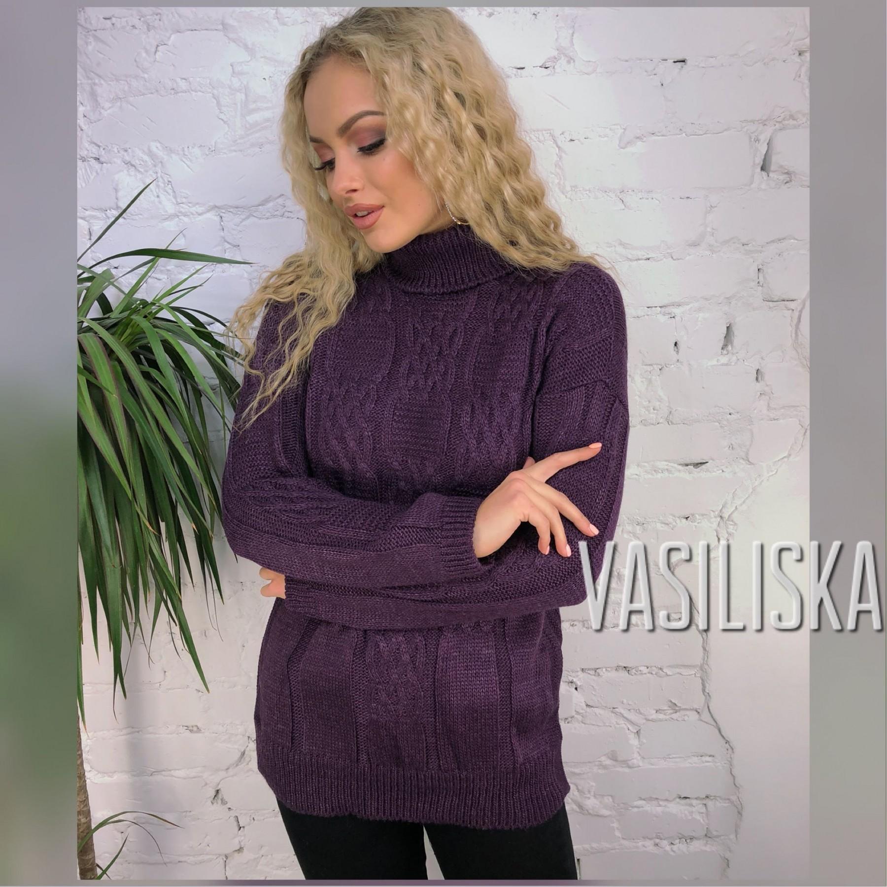вязаный свитер узор шахматы фиолетовый