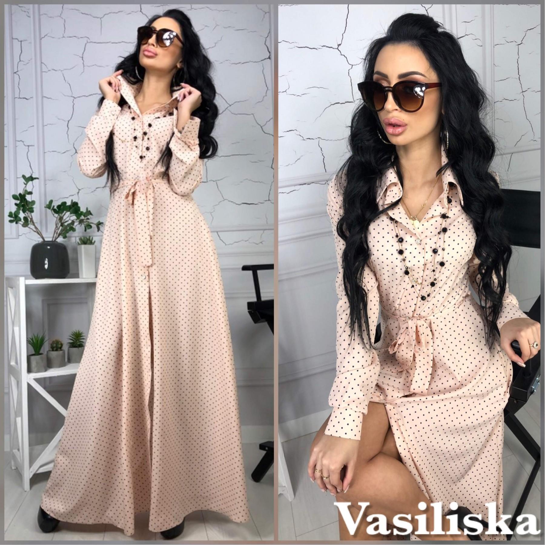 10e7e22963d Платье-рубашка в пол на пуговицах с поясом пудра в горох