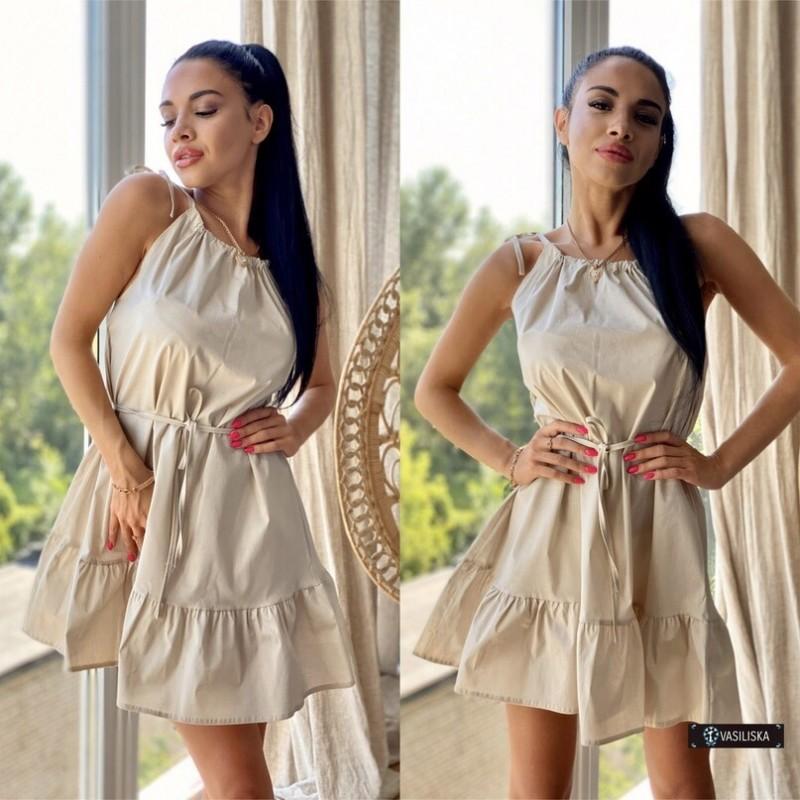 Платье-сарафан с регулируемыми бретелями бежевый