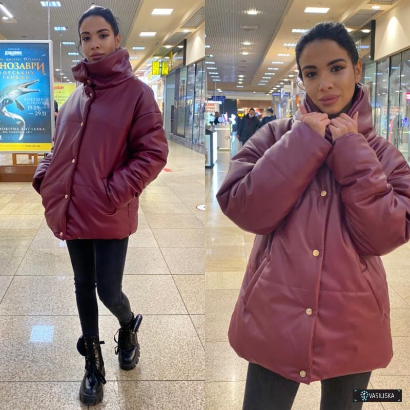 Кожаная куртка на подкладке с утеплителем марсала